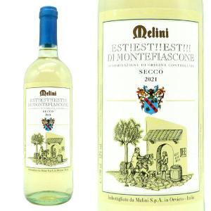 イタリア辛口白ワイン愛好家大注目!このワインの由緒ある伝説は、モンテフィアスコーネにある素晴らしいサ...