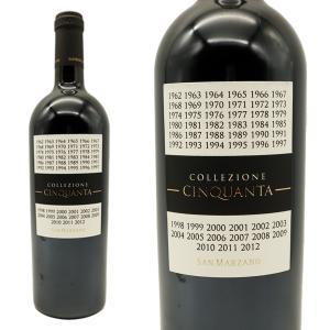 ワイン 赤ワイン コレッツィオーネ チンクアンタ+4 NV カンティーネ・サン・マルツァーノ 750ml (イタリア) 6本以上お買い上げで送料無料&代引き手数料無料|うきうきワインの玉手箱