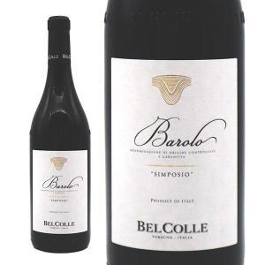 バローロ シンポジオ 2016年 ベル コッレ社 750ml イタリア ピエモンテ 赤ワイン|うきうきワインの玉手箱