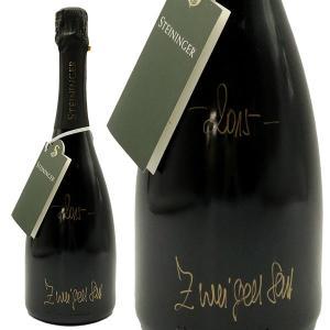 シュタイニンガー ツヴァイゲルト ブリュット ゼクト ヴィンテージ 2013年 750ml (スパークリングワイン オーストリア 赤 箱なし) wineuki