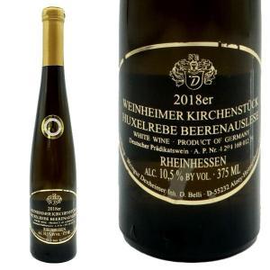 ヴァインハイマー キルヒェンシュトック フクセルレーベ ベーレンアウスレーゼ 2015年 ハインフリート・デクスハイマー家 375ml (ドイツ 白ワイン)