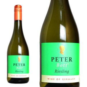 ピーター・ボット リースリング 2016年 アイニッヒ・ツェンツェン 750ml (ドイツ ラインヘッセン 白ワイン) 777円均一ワイン wineuki