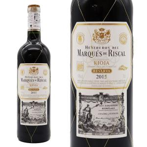 マルケス・デ・リスカル ティント レセルヴァ 2015年 750ml (スペイン 赤ワイン)|うきうきワインの玉手箱