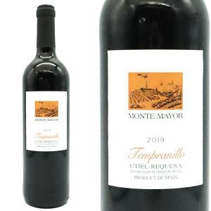 赤ワイン モンテ・マヨール テンプラニーリョ 2016年 ボ...