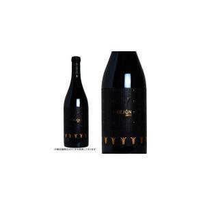 超入手困難!高級スペインフルボディ赤ワイン愛好家大注目!樹齢130年のテンプラニーリョ100%で造ら...