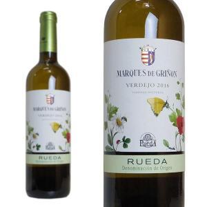 マルケス・デ・グリニョン ベルデホ 2016年 750ml (スペイン 白ワイン) wineuki