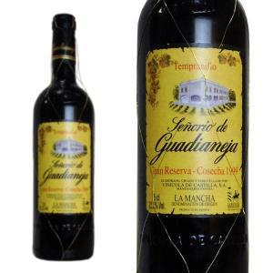 セニョリオ・デ・グァディアネハ グラン・レセルバ テンプラニーリョ 1999年 ヴィニコラ・デ・カスティーリャ(スペイン 赤ワイン)6本以上ご購入で送料無料