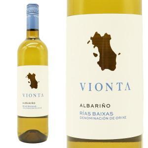 ビオンタ アルバリーニョ 2014年 ロジャー・フェルナンデス (スペイン 白ワイン)