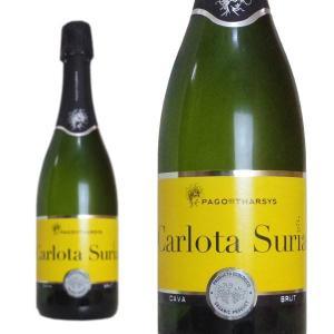 カルロタ・スリア カヴァ ブリュット 750ml (スペイン スパークリングワイン 白) wineuki