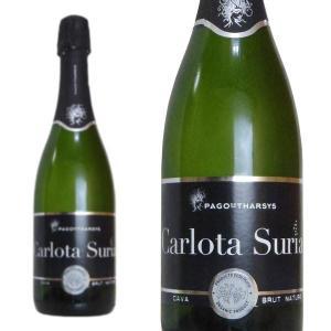 カルロタ・スリア カヴァ ブリュット・ナチュール 750ml (スペイン スパークリングワイン 白) wineuki