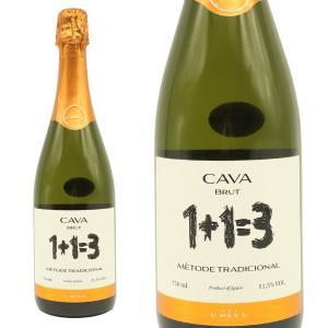 1+1=3 ウ・メス・ウ・ファン・トレス ブリュット D.O...