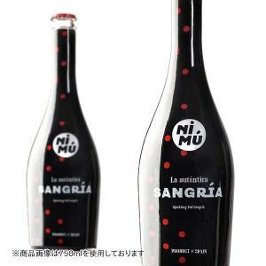 ニム サングリア スパークリング レッド サングリア 275ml (スペイン サングリア スパークリングワイン)|wineuki