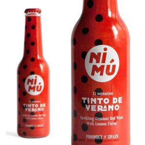 ニム ティント・デ・ヴェラノ レッド スパークリング・サマー・レッドワイン 275ml (スペイン サングリア スパークリングワイン)|wineuki