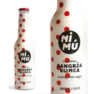 ニム サングリア ブランカ スパークリング ホワイト サングリア 275ml (スペイン サングリア スパークリングワイン)|wineuki
