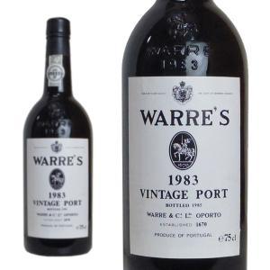 ワレ ヴィンテージポート 1983年 サイミントンファミリー 750ml (ポルトガル 酒精強化ワイン) wineuki