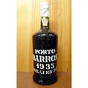 バロス・アルメイダ ポート・コリュイタ 1935年 バッロス・アルメイダ社 750ml (ポルトガル ポートワイン) wineuki