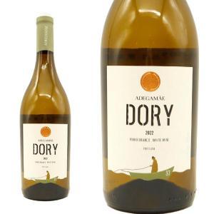 ドリー・ブランコ 2017年 アデガマイン (ポルトガル 白ワイン) wineuki