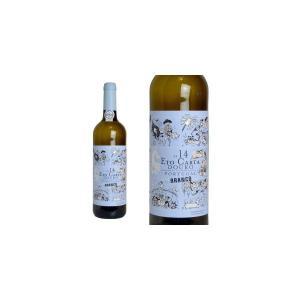 エト・カルタ ブランコ シルバー・モンキー 2014年 申年干支ラベル ニーポート社 (ポルトガル・白ワイン) wineuki