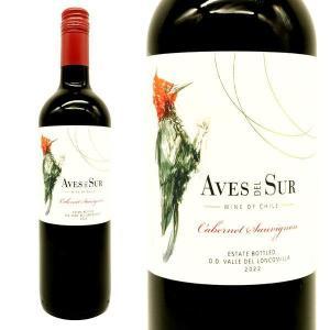 ワイン 赤ワイン デル・スール カベルネ・ソーヴィニヨン 2018年 ヴィカール社 750ml (チリ 赤ワイン)|500円均一ワイン