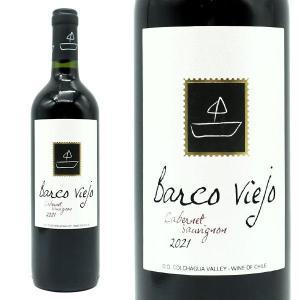 赤ワイン バルコ・ヴィエホ カベルネ・ソーヴィニヨン 2017年|500円均一ワイン...