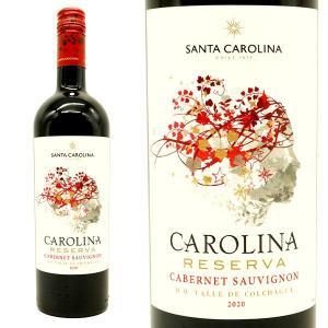 サンタ・カロリーナ カベルネ・ソーヴィニヨン レセルヴァ 2018年 (赤ワイン・チリ)