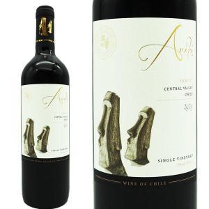 アリキ メルロー シングル・ヴィンヤード 2015年 ヴィーニャ・ラルコ社|500円均一ワイン