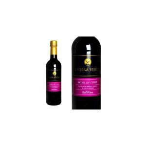 ラデラ・ヴェルデ・レッド  720ml  ペットボトル  (12本入り1ケース)  送料無料  (赤ワイン・チリ)  家飲み  巣ごもり  応援|うきうきワインの玉手箱