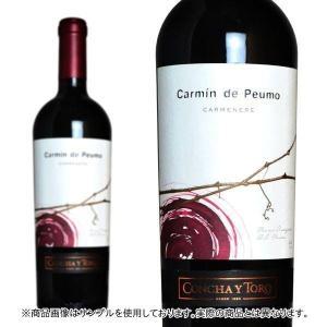 超入手困難な限定品!幻のカルメネール!チリにおけるカルメネール品種の栽培・醸造の先駆者的存在であるコ...