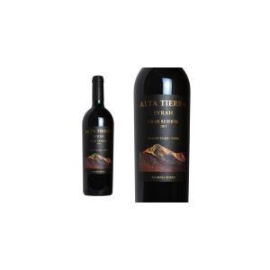 アルタ・ティエラ シラー グラン・レセルバ 2011年 ファレルニア・エステート 750ml (チリ 赤ワイン)