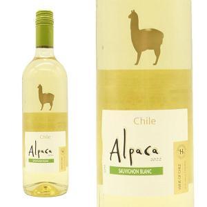 サンタ・ヘレナ アルパカ ソーヴィニヨン・ブラン 2019年 750ml (チリ 白ワイン)