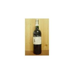 クロ・ビュザオ メルロー 2017年 750ml (ルーマニア 赤ワイン) wineuki