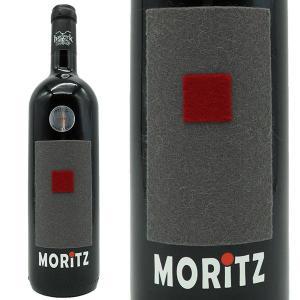 ツヴァイゲルト 2017年 モリッツ 750ml (オーストリア 赤ワイン) wineuki