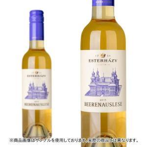 オーストリア極甘口白ワイン愛好家大注目のブルゲンランド産デザートワイン!ハプスブルク帝国の女帝、モー...