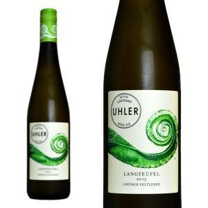 グリューナー・ヴェルトリーナー ラングトイフェル 2015年 ウーラー 750ml (オーストリア 白ワイン) wineuki