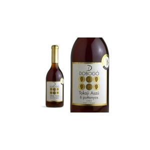 トカイ・アスー・6プットニョシュ ドボゴ 1999年 ドメーヌ・ドボゴ (ハンガリー・白ワイン)|wineuki