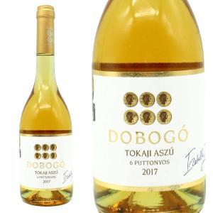 トカイ・アスー・6プットニョシュ ドボゴ 2008年 ドメーヌ・ドボゴ 500ml (ハンガリー 白ワイン)|wineuki