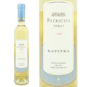 トカイ フルミント レイト・ハーベスト カティンカ 2016年 パトリシウス 375ml (ハンガリー 白ワイン)|wineuki