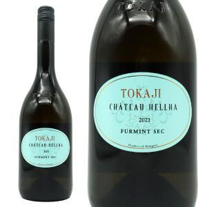 トカイ フルミント・ドライ 2016年 シャトー・エラ 750ml (ハンガリー 白ワイン)|wineuki
