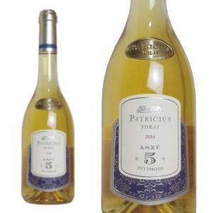 トカイ アスー・5プットニョシュ 2013年 パトリシウス 500ml (ハンガリー 白ワイン)|wineuki