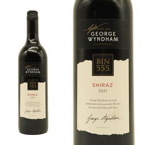 ウインダム・エステート BIN555 シラーズ 2017年 750ml (オーストラリア 赤ワイン) 12本以上お買い上げで送料無料&代引き手数料無料|wineuki