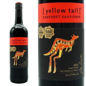 イエローテイル カベルネ・ソーヴィニヨン 2019年 (赤ワイン・オーストラリア)