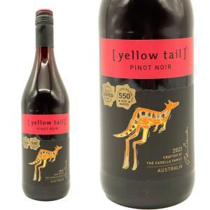 """イエロー・テイルとは、カンガルーの一種""""ワラビー""""の愛称。オーストラリア生まれのこのワインは、アメリ..."""