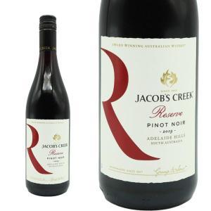 ジェイコブス・クリーク ・アデレードヒルズ リザーブ ピノ・ノワール 2013年 (赤ワイン・オーストラリア)