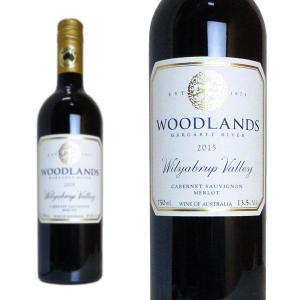 ウッドランズ カベルネ・ソーヴィニヨン メルロー 2015年 ワトソンファミリーヴィンヤーズ 750ml (オーストラリア 赤ワイン)|wineuki