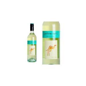イエローテイル モスカート (白ワイン・オーストラリア)