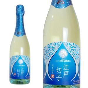 ジェイコブス・クリーク 江戸切子 スパークリング 750ml (オーストラリア スパークリングワイン 白 箱なし)|wineuki