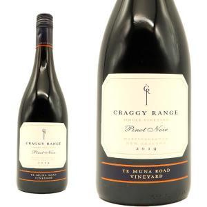 クラギー・レンジ ピノ・ノワール テ・ムナ・ロード・ヴィンヤード 2013年 (赤ワイン・ニュージーランド)...