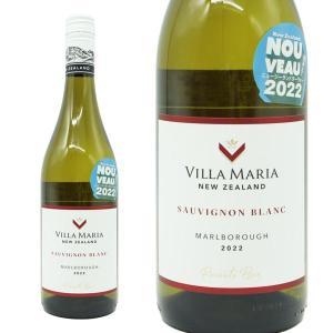 白ワイン ヴィラ・マリア プライベート・ビン ソーヴィニヨン・ブラン 2017年 (ニュージーランド...