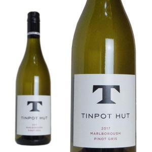 ティンポット・ハット マールボロ ピノ・グリ 2017年 (ニュージーランド 白ワイン)