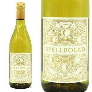 スペルバウンド シャルドネ 2015年 (アメリカ・白ワイン...